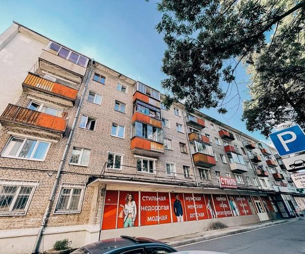 Ольшевского, 13 Продажа 1-комнатной квартиры рядом с метро Пушкинская!