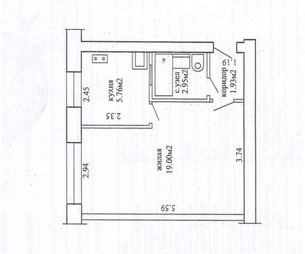 2-й пер. Розы Люксембург, д.6. Продается 1-комнатная квартира в центре г. Минска
